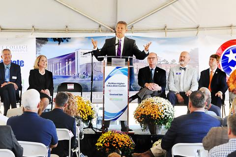 Gov. Lee and others break ground for McMinn Higher Education Center